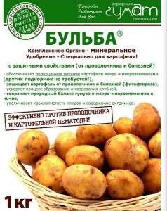 Фото комплексного удобрения для картофеля, irkutsk.all.biz